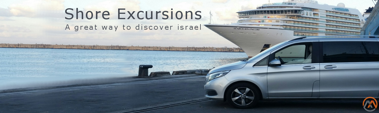 Shore Excursions in Israel